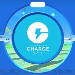 """『ポケモンGO』インフォリッチの""""ChargeSPOT""""がポケストップに"""