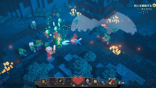 クラフト ダンジョンズ マイン Minecraft Dungeonsレビュー。癖になるマイクラ世界のハクスラ、覇権Co
