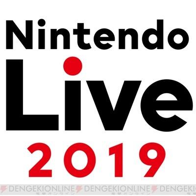 任天堂ゲームの大会・体験イベントが京都で開催