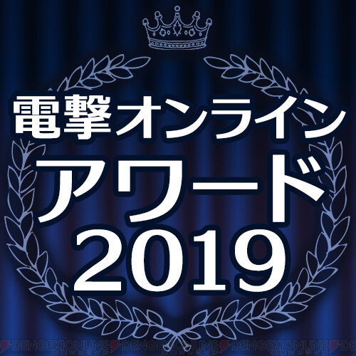 風花雪月 まとめ サイト