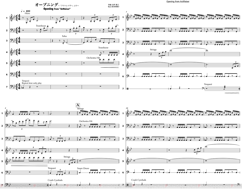 楽譜 フォート ナイト シナリオ