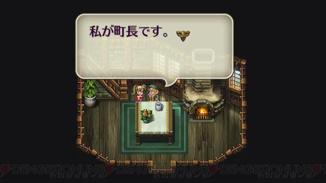 『ロマンシング サガ3』先行プレイレポート! 2人のライターが新生した名作RPGの見どころを語る【電撃PS】
