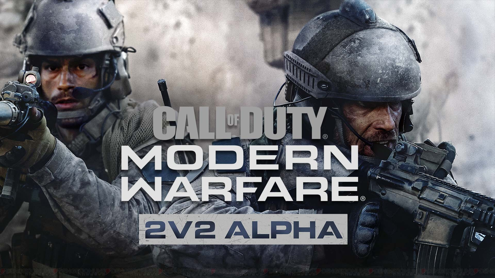 Cod Mw 新モードgunfightを遊べる2v2アルファが開催 電撃オンライン