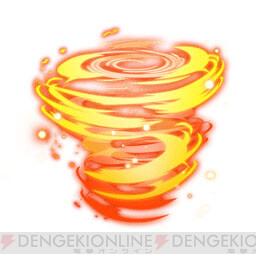 1000以上 炎のイラスト Pngアイコンを無料でダウンロード