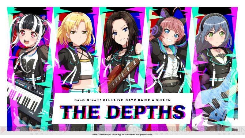 怒涛の展開で会場を盛り上げ続けたRASのライブ「THE DEPTHS」が開催 ...
