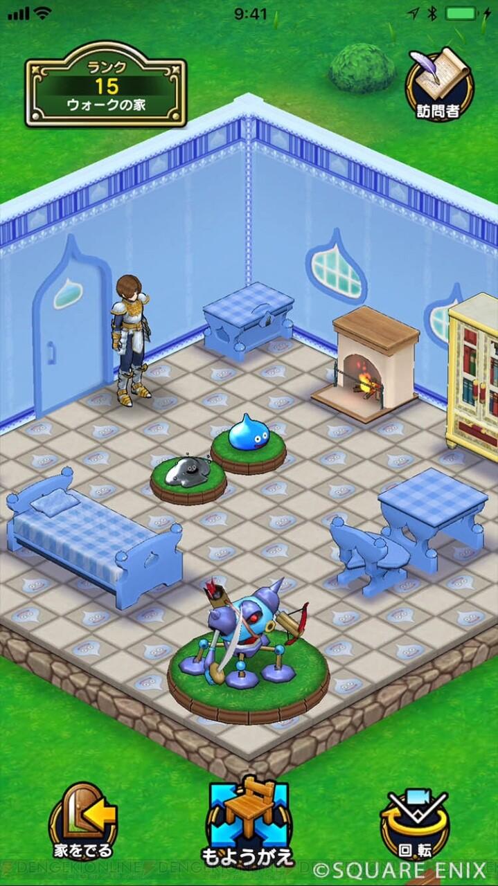家具 カスタマイズ