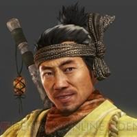 『仁王2』β体験版が配信決定