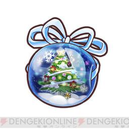 天華百剣 斬 疱瘡正宗 村雨助廣 八文字長義のクリスマス衣装が手に入るイベントが開催 電撃オンライン