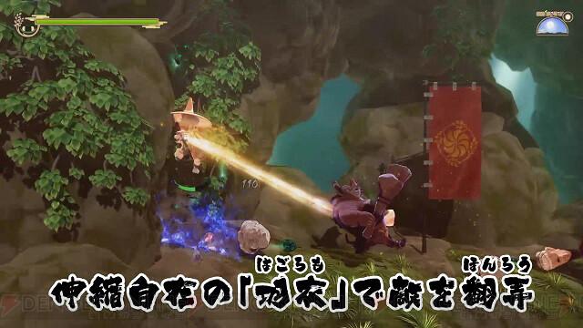 米は力だ! 和風アクションRPG『天穂のサクナヒメ』11月12日発売