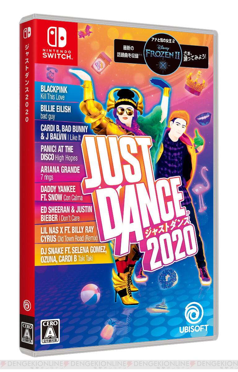 ジャスト ダンス 2020 アンリミテッド 『ジャストダンス2020』初のJ-POP曲「EZ