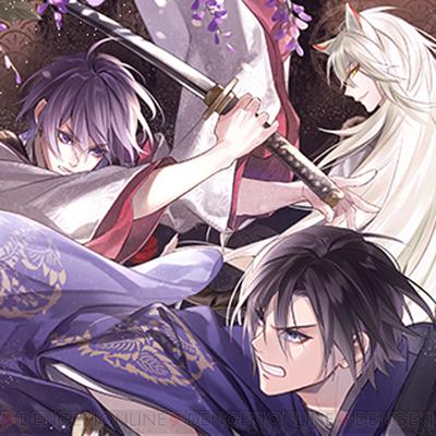 イケメンシリーズ最新作『イケメン源氏伝』の配信日が8月20日に決定。リリースカウントダウンボイスも実施