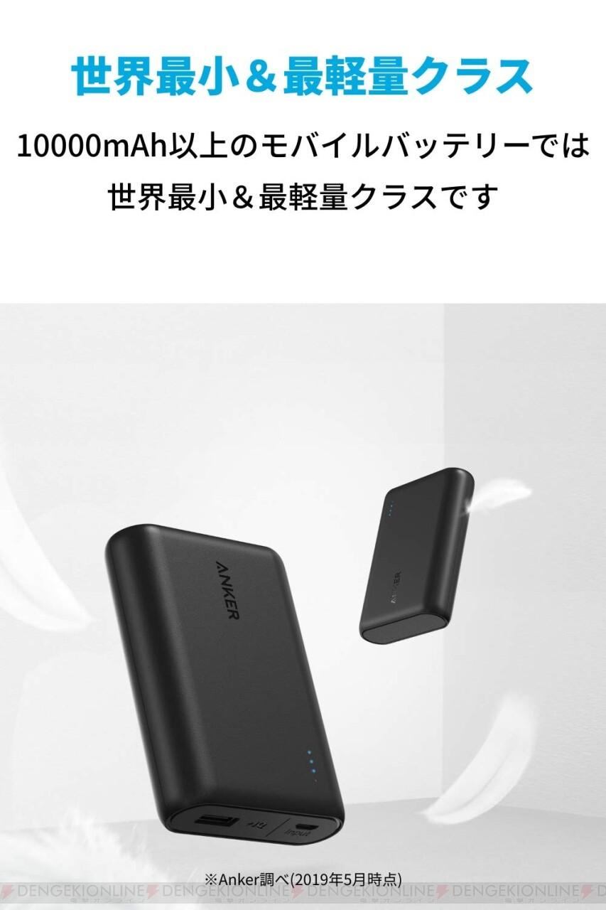 おすすめ モバイル バッテリー