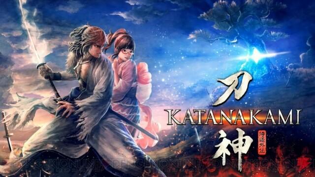『侍道』シリーズのスピンオフ『侍道外伝 KATANAKAMI』発表【TGS2019】