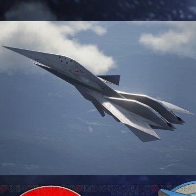 """『エースコンバット7』""""ADF-11F RAVEN""""が登場するDLCが配信。最新トレーラーで使用画面をチェック"""