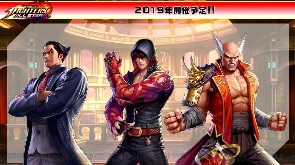 KOF: All Stars X Tekken Collaboration | ResetEra