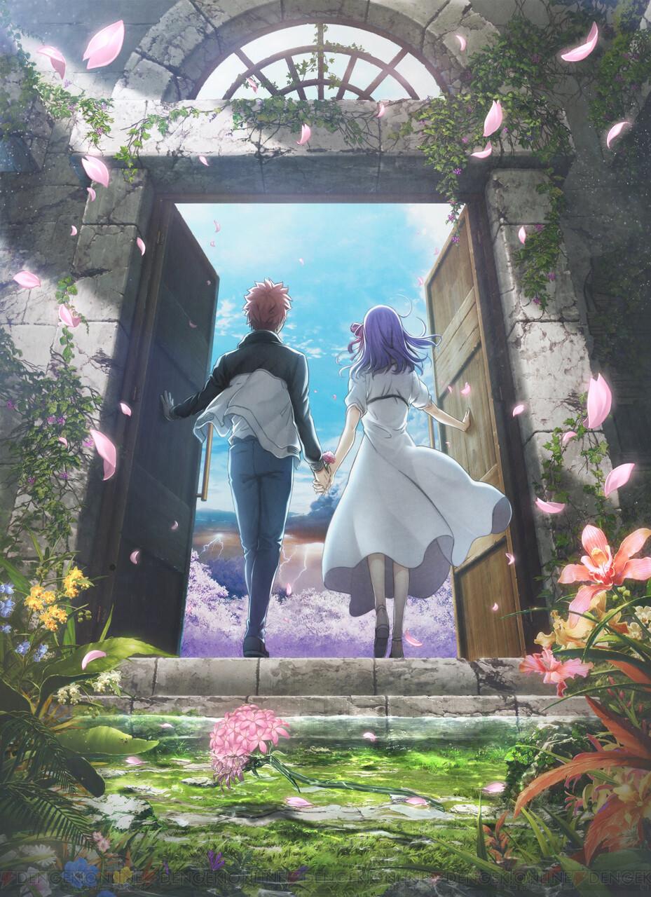 『Fate/stay night Heaven's Feel 第3章』の最新映像が公開