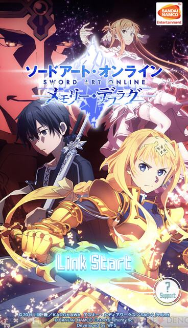 『SAO』アスナとユウキが整合騎士になったら?