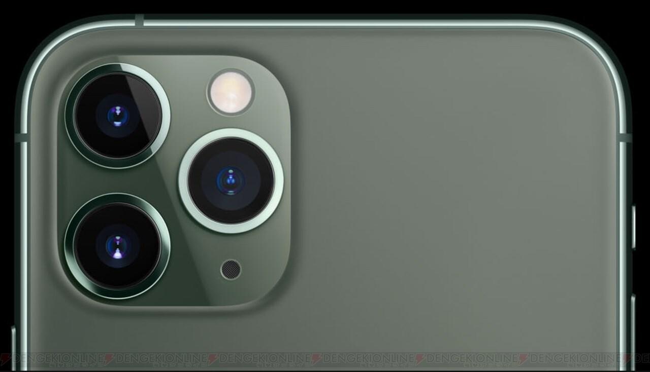 ナイト モード カメラ