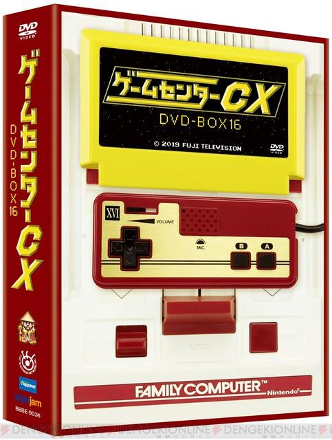 『ゲームセンターCX』DVD BOX16弾の予約購入特典がまさかの絆創膏!?