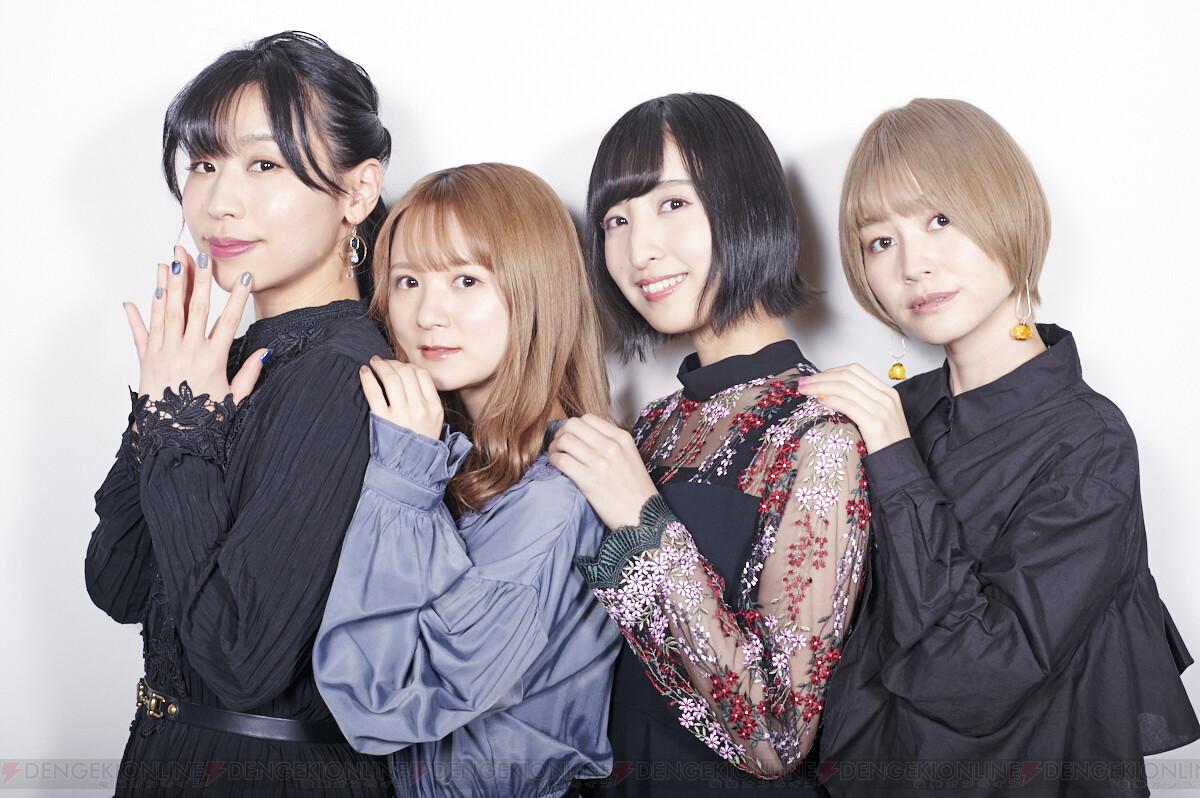 新サクラ大戦』佐倉綾音さんが気にしていたダジャレ問題 - 電撃オンライン