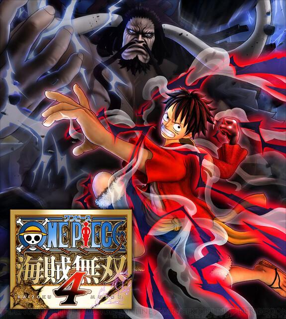 無双 おすすめ キャラ 4 海賊 【PS4】ワンピース海賊無双4の個人的最強キャラやおすすめスキル