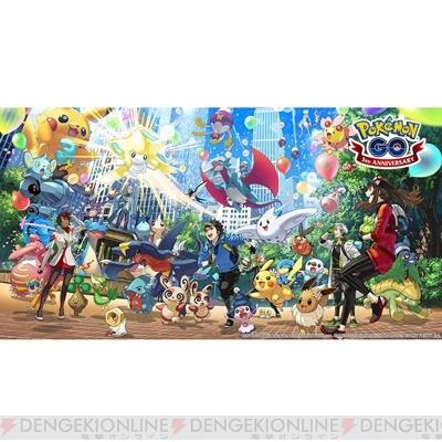 『ポケモン GO』3周年イベントで特別なピカチュウに出会えるチャンス!