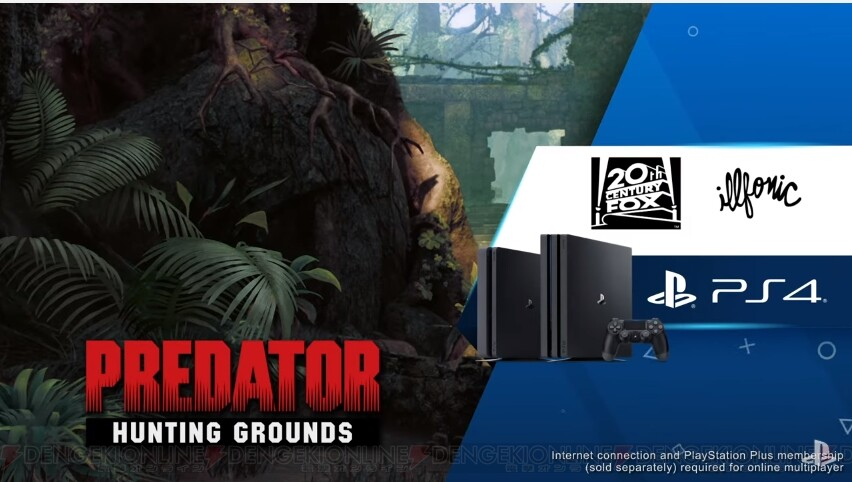 PS4『PREDATOR HUNTING GROUNDS』が2020年発売。見えない敵と