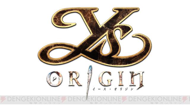 不朽の名作ARPG『イース・オリジン』がパッケージ版でSwitchとPS4に登場