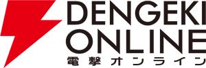 電撃オンライン