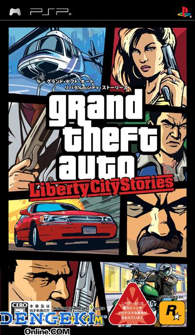 GTA:LCS』でアシとなるクールな...