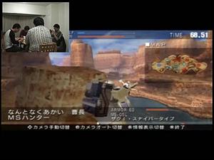 ■『機動戦士ガンダム 戦場の絆ポータブル』