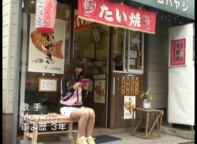 ■『ぷよぷよ7』TV-CM歌手篇