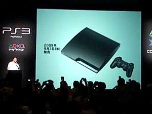 ■新型PS3発表