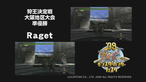 大阪地区 Raget