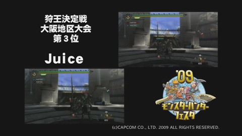 大阪地区 Juice