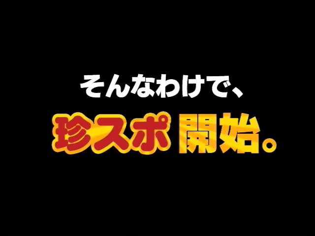 ■『サカつく6』映像1