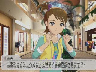 ■『アイドルマスター2』PV