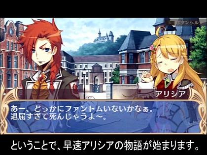 『ブルーローゼス』AVGパート紹介動画